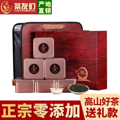 满口香 高山铁观音王 新春茶浓香型礼盒装 安溪乌龙茶叶批发袋装