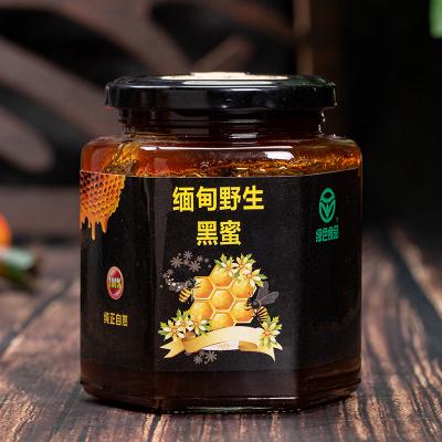 缅甸野生黑蜜