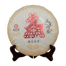 广林福福鼎白茶 2004年白牡丹 三羊开泰羊年纪念饼