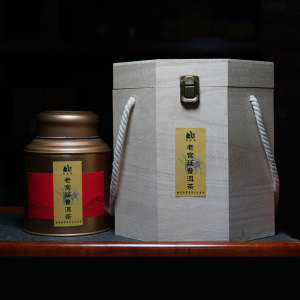 云南西双版纳勐海老宫廷普洱熟茶散茶传统渥堆发酵茶古树茶