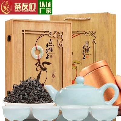 正山小种红茶罐装礼盒装武夷山桐木关一级送茶具新茶浓香型200克