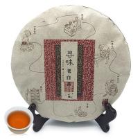 2013福鼎白茶老白茶饼贡眉饼高山日晒枣香显 出厂批发茶叶白茶饼