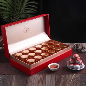 普洱茶小青柑 十年陈宫廷陈皮普洱茶叶小柑橘桔普茶礼盒装250g