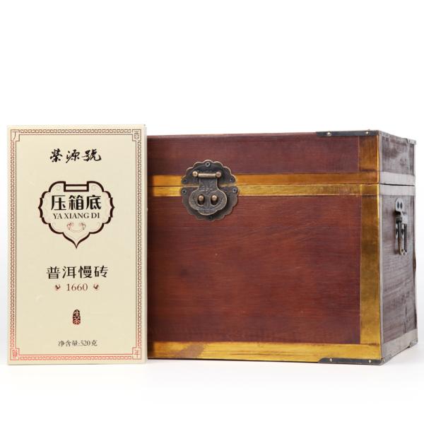 压箱底 普洱茶 慢砖1660 生茶 经典版 春节 礼箱 520g*4砖/箱