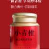 正宗新会小青柑普洱茶陈皮熟茶陈年宫廷柑橘皮熟普茶叶300克罐装