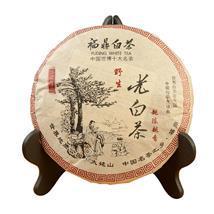 福建福鼎原产地老白茶饼 野生高山寿眉 福鼎白茶新品促销