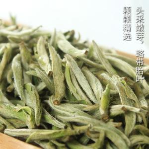 福鼎白茶白毫银针散茶2020头采日晒茶叶福鼎高山白茶厂家