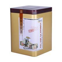 中茶牌云南普洱茶(熟茶)Y671小黄盒 100g罐装 茶叶 中粮出品包邮