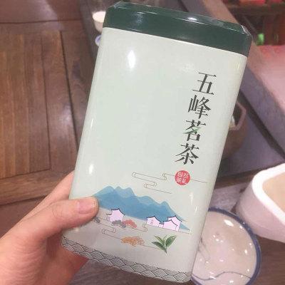 2020春茶 新茶 湖北绿茶 五峰毛尖 宜昌邓村绿茶 250克
