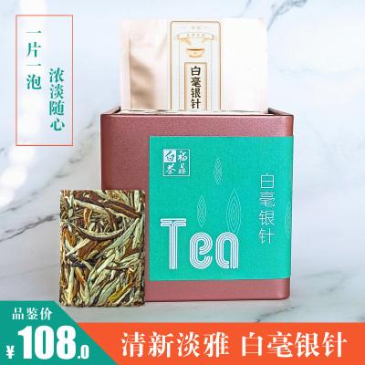 批发白毫银针白茶小饼福鼎明前酒店商务茶叶新茶饼干茶16袋罐装