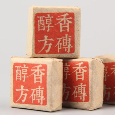 2016年早春普洱熟茶 问根醇香方砖普洱茶小茶砖 迷你茶沱