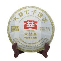 大益普洱茶生茶饼茶 2012年勐海之春生茶 5年-10年特级生普茶叶