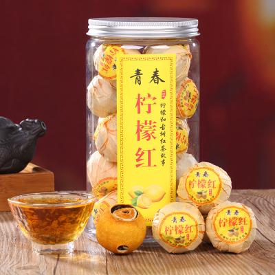 柠檬红茶 小柠红 水果茶 小金柠 云南古树滇红茶叶罐装250g 包邮