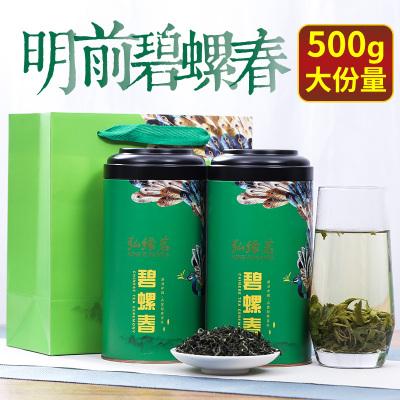 绿茶新茶茶叶炒青绿茶香茶碧螺春500g礼盒装包邮