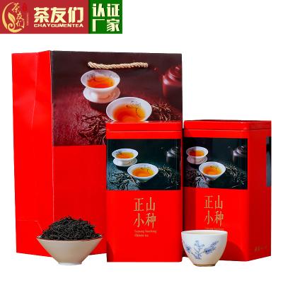 正山小种红茶茶友们浓香型春茶2021新茶正山小种罐装/礼盒装500g