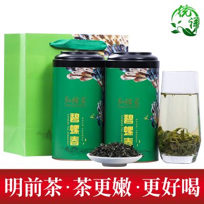 统祥碧螺春绿茶浓香一级正宗2020年明前新春茶叶罐装礼盒装500g
