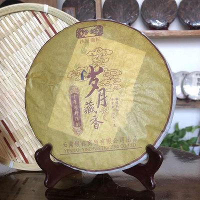 岁月藏香 普洱茶(熟茶),云南大叶种晒青毛茶357g批次:2014年