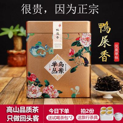 鸭屎香凤凰单枞茶碳焙浓香型高山乌岽单从茶叶送礼潮州乌龙茶叶