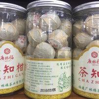 广林福茶知柑(小青柑普)新会天马小青柑250克/罐