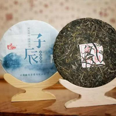 邦东古树茶(子辰、此价为1片价格需1提请拍7)生普