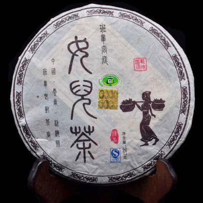 载德号2013年女儿茶(宫廷原料)