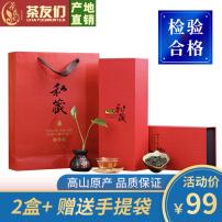 安溪铁观音茶叶2020新茶兰花香铁观音秋茶散装乌龙茶礼盒装500g