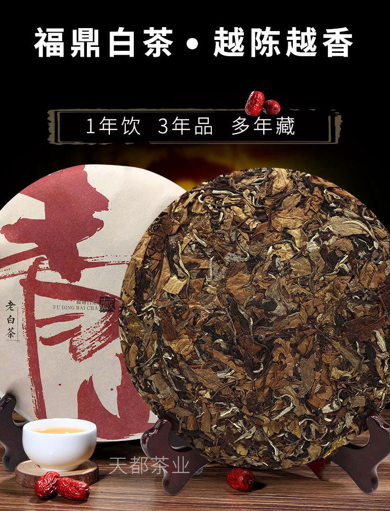 2010春贡饼_05.jpg