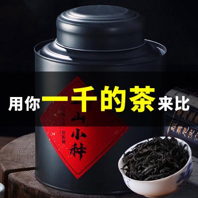 正宗武夷山桐木关高山野茶正山小种红茶150g