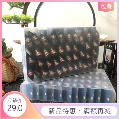 正山小种250g 红茶特级正宗浓香型2020新茶 武夷红茶盒装袋装