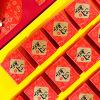 武夷山红茶正山小种 袋泡茶300g礼盒装 中秋茶礼