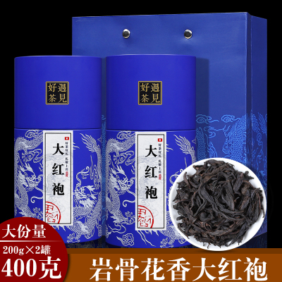 标友精选大红袍茶叶新茶新茶礼盒装400g罐装武夷岩茶肉桂乌龙茶