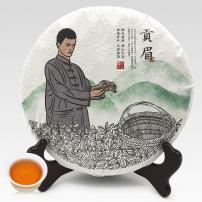 2015年福鼎白茶饼贡眉饼350g陈年高山老白茶茶叶