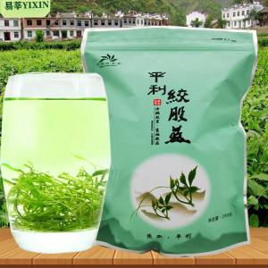 2021新茶陕西平利绞股蓝龙须茶原产地五叶甘味包邮250g
