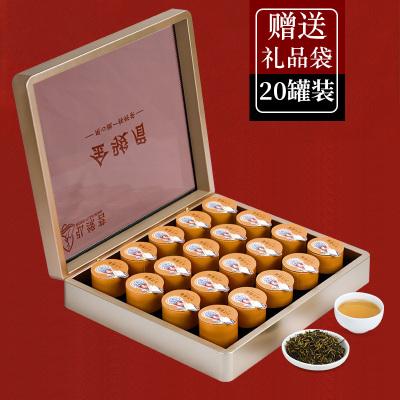 武夷山金骏眉红茶新茶蜜香黄芽罐装茶叶散装年货礼盒装300g包邮