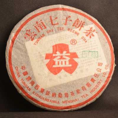 2003年普洱老生茶301甲级红大益(订制版)357克