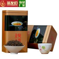 金骏眉红茶茶友们浓香型春茶2021新茶金骏眉罐装/礼盒装500g 包邮