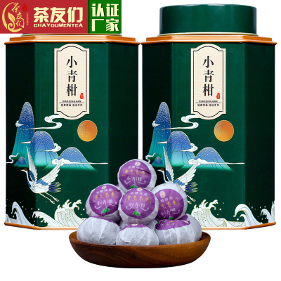 小青柑浓香茶叶云南普洱熟茶生晒陈皮普茶新会小青桔罐装礼盒装