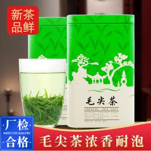 2020年新茶毛尖茶100g礼盒罐装明前毛尖非信阳绿茶散装茶叶