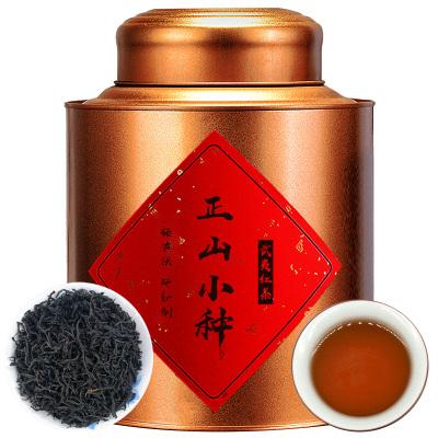 松烟香小种传统烟熏工艺桐木关正山小种红茶桂圆香铁罐装250g