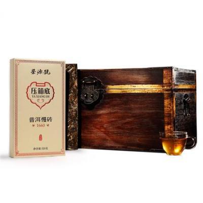 压箱底 普洱茶 慢砖1660 生茶 典藏版 春节 礼物 520g*12砖/箱