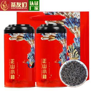 茶友们正山小种红茶茶叶一级正宗蜜香浓香型散装罐装礼盒装共500g