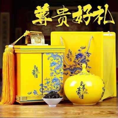 送礼茶叶高档礼盒装 金骏眉正山小种铁观音大红袍普洱茶小青柑