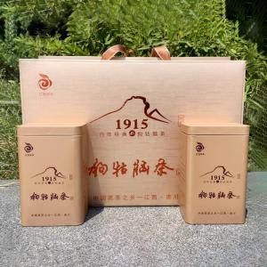 2019江西狗牯脑绿茶新茶高山云雾茶叶浓香型礼盒装井冈山特产250克