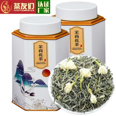 茶友们飘雪茉莉花茶2021新茶浓香型特级绿茶茉莉横县罐装125g250g