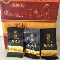 正宗安溪二级浓香型铁观音(250元/500克)