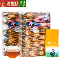 正山小种红茶茶叶正宗一级浓香型PVC盒装袋装500g茶友们茶叶新茶