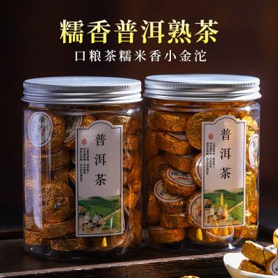 云南糯米香老班章小沱茶普洱茶熟茶叶礼盒装小金砖500克罐装包邮