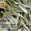 米粒芽白毫银针茶饼新茶2021正宗福鼎大毫白茶高山白茶饼茶叶150g