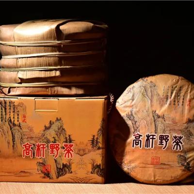 17年收藏易武正山级纯料茶400年 正山原料茶357克/饼5片/礼盒装