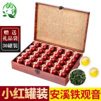 2021春茶 手工茶叶高山兰花香铁观音罐装 乌龙茶新茶500克礼盒装
